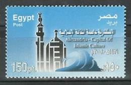 Egypt 2008 ( Alexandria, 2008 Islamic Cultural Capital ) - MNH (**) - Islam