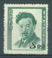 JAPAN - MVLH/*- 1949 - HIDEYO NOGUCHI  - Yv 436 - Lot 10514 VERY LIGHT HINGED !!!