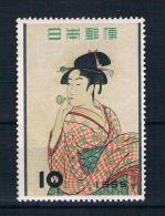 Japan 1955 Mädchen Mi.Nr. 648 ** - 1926-89 Emperor Hirohito (Showa Era)