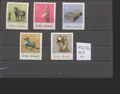 China  **  1152-1155, 1157 Reliquien - 1949 - ... People's Republic