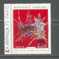 1974 REUNION ISLAND MATHIEU PAINTING MICHEL: 510 MNH ** - Réunion (1852-1975)