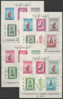 Afghanistan (1962) Yv. Bf. 22/23 + IMPERF.   /   Dogs - Hunde - Chiens - Agriculture - Corn - Birds - Oiseaux - Hunde