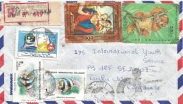 Madagascar 1991 Tamatave Fish Potto Ape Monkey Madonna Indian Ocean Handstamp Registered Cover - Madagaskar (1960-...)