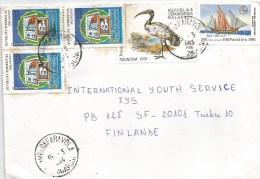Madagascar 1994 Amparafaravola Ibis Ship Aphabetism Cover - Madagaskar (1960-...)