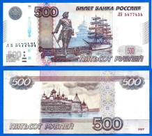 Russie 500 Roubles 1997 Modifie 2010 Rubles Ruble Russia Bateau Boat Paypal Skrill OK - Russia
