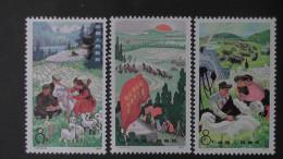 China - 1978 - Mi:1422-4**MNH - Look Scan - 1949 - ... République Populaire