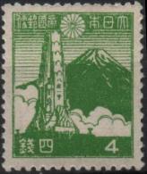 JAPON JAPAN poste  326 ** MNH  Monument Hyuga