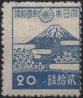 JAPON JAPAN poste  332 ** MNH  Mont Fuji volcan (CV 13 �)
