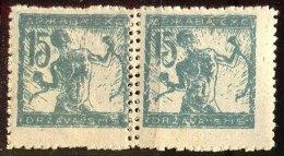 SLOVENIA  - VERIGARJI - ERROR - DOUBL. PERF - *MLH - 1919 - Slovenia