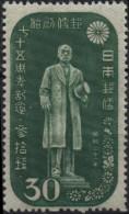 JAPON JAPAN poste  351 ** MNH  Baron Mitzu MAEJIMA service postal (CV 9 �)