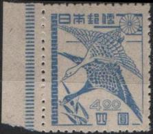 JAPON JAPAN poste  380C ** MNH  Oies sauvages (CV 10 �) bord de feuille