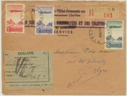 PA50+51+52 Sur Lettre Rec. De Rabat Du 16-3-45 Pour Alger+ Douane - Brieven En Documenten