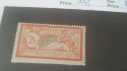 LOT 235620 TIMBRE DE FRANCE NEUF* N�145 VALEUR 55 EUROS