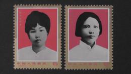 China - 1978 - Mi:1389-90**MNH - Look Scan - Nuevos