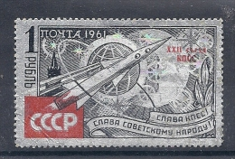 140017166  RUSIA  YVERT  Nº  2468  **/MNH  (SEE PICTURE) - 1923-1991 USSR