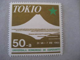 TOKIO 1965 Esperanto Japan Fuji Volcano Mountain Mountaijns Poster Stamp Label Vignette Viñeta - Japan