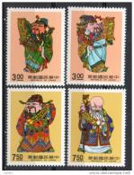China Chine : (10) 1991 Taiwan - Timbres De Salutations. Dieux De La Prospérité. SG1951/4** - 1945-... République De Chine