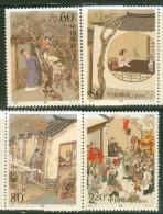 China  Chine :2001-7**Histoires étranges D´un Studio Chinois-Un Des Ouvrages Littéraires Célèbres De La Chine SG4581/4 - 1949 - ... République Populaire