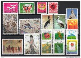 China  Chine : Tous Les Timbres Et Blocs De L'année 1992 (l'année Complète) - Unused Stamps