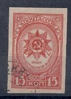 140017063  RUSIA  YVERT   Nº  895 - 1923-1991 URSS