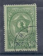 140017069  RUSIA  YVERT   Nº  897 - 1923-1991 URSS