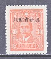 Sinkiang 165  *  1944 Issue - Sinkiang 1915-49