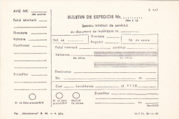 2993A POSTAL  ORDER, 1987, ROMANIA - Parcel Post