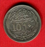 EGYPTE 10 PIASTRE       ( KM  319 )  TB 22 - Egypte