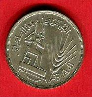 EGYPTE 1 LIVRE  FAO 76 ( Y 161 )  TTB +38 - Egipto