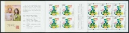 China 2008 SB34 Chinese New Year Zodiac Stamps Booklet - Rat Mouse - Knaagdieren