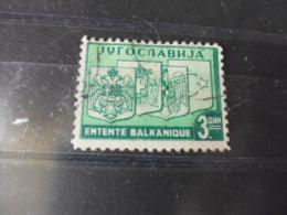 TIMBRE OU SERIE OBLITERE  DE  YOUGOSLAVIE  YVERT N° 312 - 1931-1941 Royaume De Yougoslavie