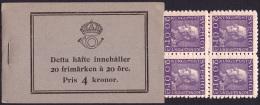Sweden BK H016 O** 1918  Gustav V Left Profil C131 - Boekjes