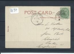 Obliteration Bateau Sur Cp Inde Anglaise 1906 - 1902-11 King Edward VII