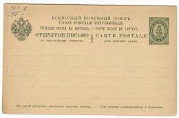 LBL289 - LEVANT RUSSE EP CPRP  4K NEUVE - Levant
