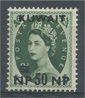 Kuwait, 50np On 9p, Elizabeth II, 1957, MNH VF - Kuwait