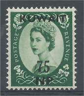 Kuwait, 75np On 1sh3p, Elizabeth II, 1957, MNH VF - Kuwait