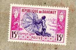 DAHOMEY :  Pêche En Lagune - Poisson - Métier - Artisanat - - Benin – Dahomey (1960-...)