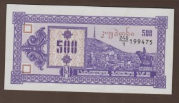 GEORGIA 500 Kuponi ND (1993) ( SERIAL #1 )   UNC - Géorgie
