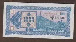 GEORGIA 1000 Kuponi ND (1993) ( SERIAL #1 )   UNC - Géorgie