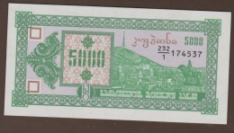 GEORGIA 5000 Kuponi ND (1993) ( SERIAL #1 )   UNC - Géorgie