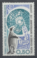 French Antarctic (FSAT), Penguin, Postal Service At Crozer Island, 1991, MNH VF - French Southern And Antarctic Territories (TAAF)