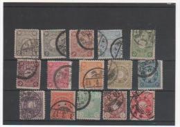 JAPON 1899-02 YT N° 93 à 107 Oblitérés - Usati