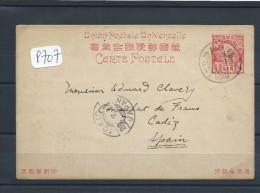 Japon Entier Postal Pour Espagne1914 - Postales