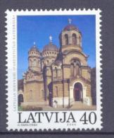 2000. Latvia, Russian Ortodox Church,  1v, Mint/** - Latvia