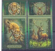2006. Latvia, Fauna, 2v, Mint/** - Lettonia