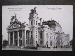 Old Postcard - Bulgaria, Salutations De Sophia. National-Theater, 1916 (WWI) FeldPost, Ed. D.Bajdaroff-Sofia - Bulgaria