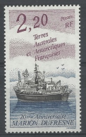 """French Antarctic (FSAT), Research Ship """"Marion Dufresne"""", 1993, MNH VF - French Southern And Antarctic Territories (TAAF)"""
