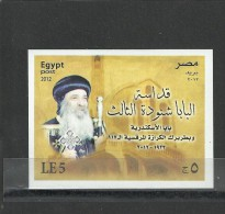 Egypt 2012 2012 His Holiness Chenonda III ,Pope Shenouda III Pope Of Alexandria And The Patriarch Of All Africa SS MNH - Nuovi