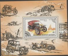 O) 1993 MONGOLIA, VINTAGE CARS - SOUVENIR MNH - Mongolia