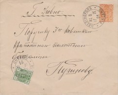 Finland; Uprated Postal Cover 1891 To Russia - Enteros Postales